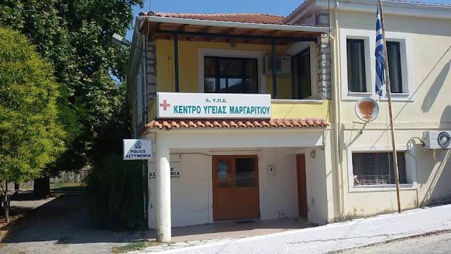 Ψήφισμα του Δημοτικού Συμβουλίου Ηγουμενίτσας για το Κέντρο Υγείας Μαργαριτίου