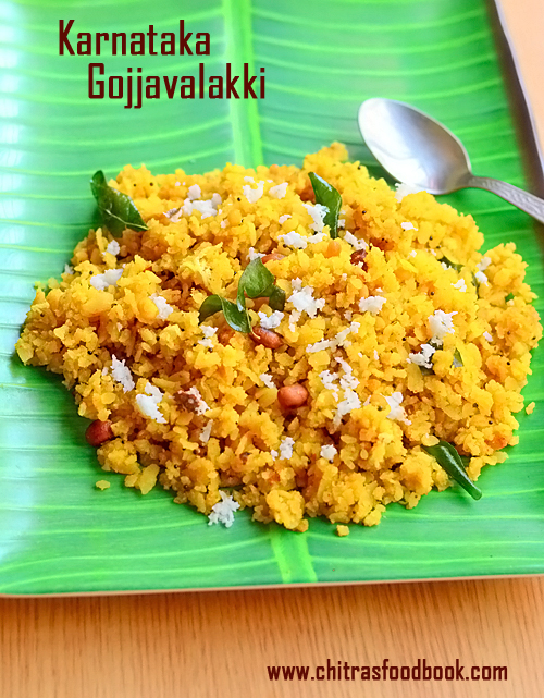 Gojju avalakki recipe