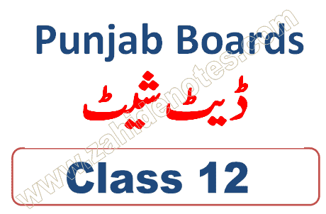 2nd year class 12 date sheet 2021 Punjab boards