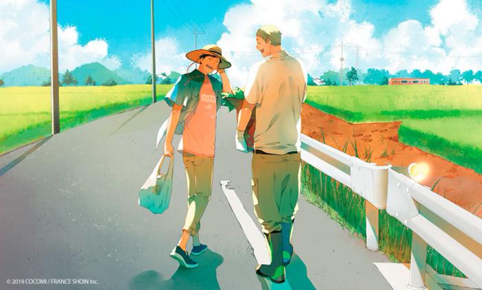Restart After Come Back Home (Restart wa Tadaima no Ato de) manga BL - Cocomi - Milky Way Ediciones