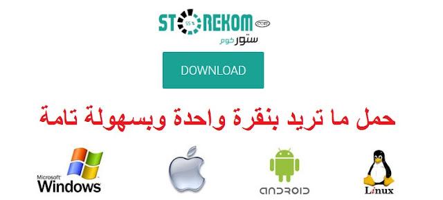 mou3rb.blogspot.com
