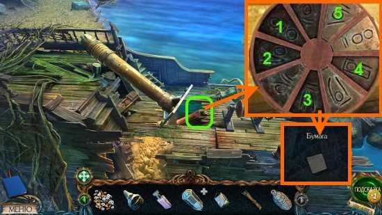 выставляем правильный код на шхуне в игре затерянные земли 3