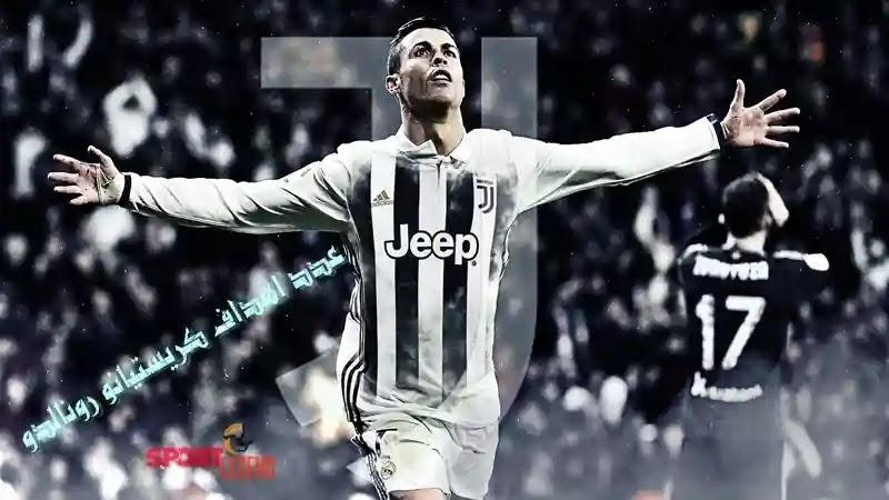 كم هدف يحتاجه كريستيانو رونالدو للوصول إلى أهداف جوزيف بيكان؟