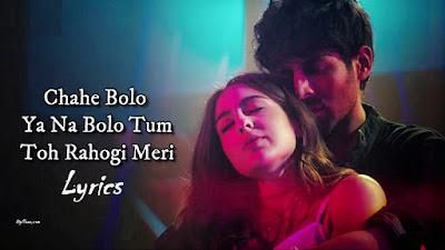 Rahogi Meri Song Lyrics in Hindi