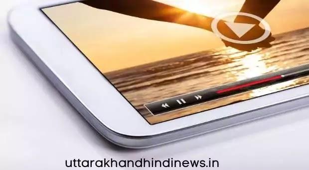 Haridwar News: बिजनेसमैन को होटल बुलाकर पिलाया नशीला पदार्थ फिर ब्लैकमेल