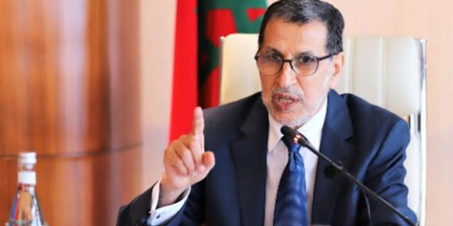 agadirpress  أنباء كاذبة عن التطعيم: تحذير العثماني  جريدة أكادير بريس