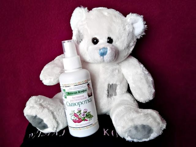 Pervoe Reshenie, Apteczka Agafii - Aktywne serum ziołowe na porost włosów - 7 ziół, prowitamina B5, drożdże piwne, papryczka chili