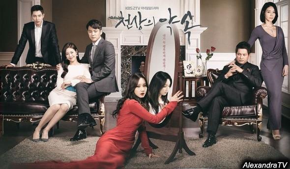 天上的約定 大結局 Heavens Promise - 韓劇線上看 | AlexandraTV
