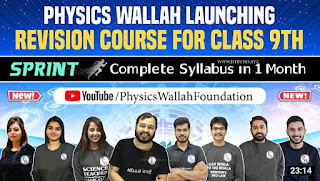 New Year Gift - SPRINT || Launching Revision Course For Class 9th || Complete Syllabus in 1 Month ||