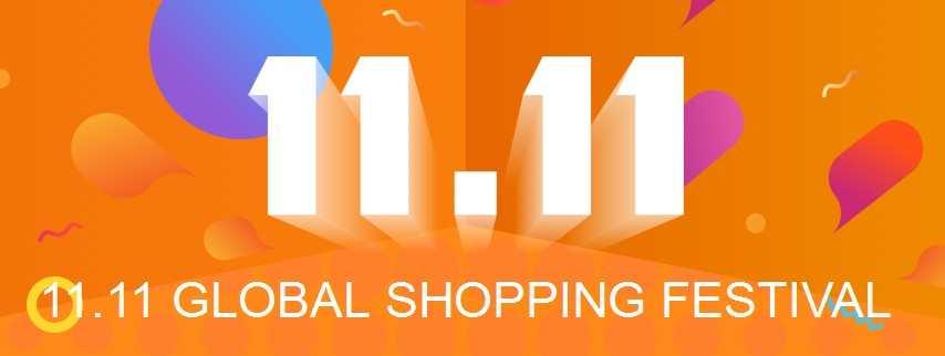 11.11はAliExpressセールの日!! - がじぇったほりっく