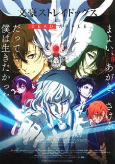 Bungou Stray Dogs: Dead Apple Opening/Ending Mp3 [Complete]