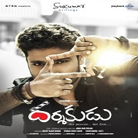 Darshakudu Songs Free Download, Darshakudu Mp3 Songs Download, Darshakudu Telugu mp3 songs, Darshakudu movie mp3 songs, Darshakudu telugu audio songs
