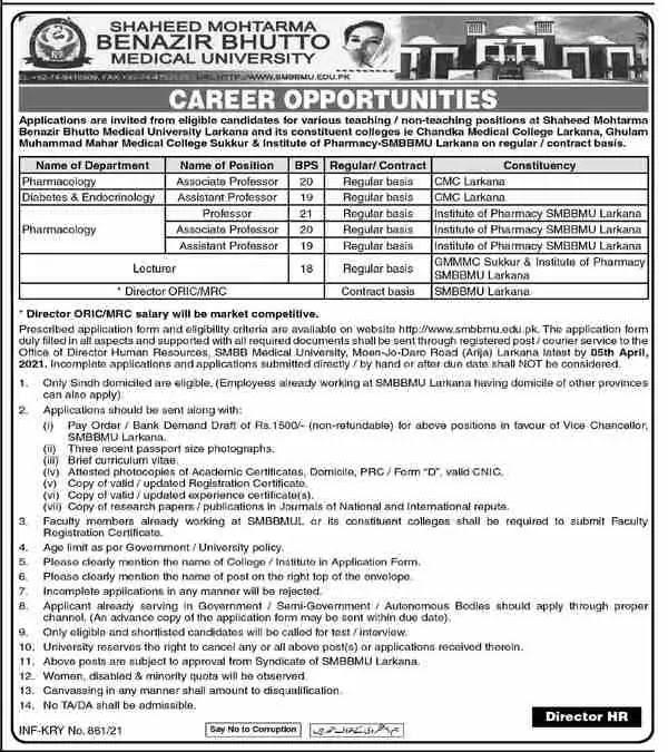 Shaheed Mohtarma Benazir Bhutto Medical University Medical Jobs 2021