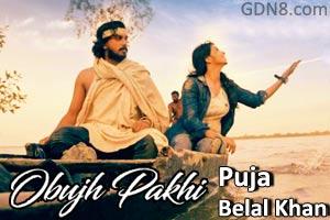 OBUJH PAKHI - Puja & Belal Khan