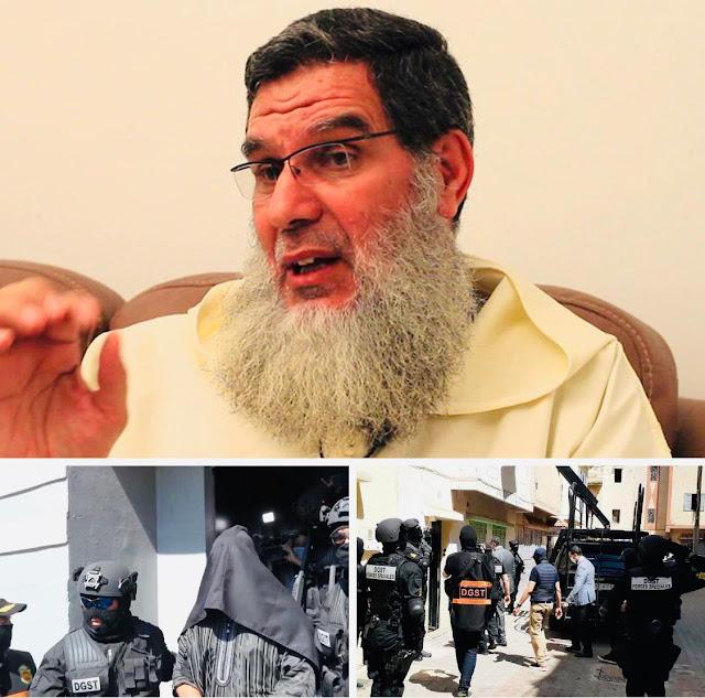 """عاجل..الفزازي يكشف أسرار الخلايا الإرهابية التابعة لـ""""داعش"""" ويشيد بالحموشي ورجاله..قراو التفاصيل✍️👇👇👇"""