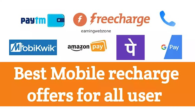 Best Mobile recharge offer in 2019 : All latest recharge offers - Earningwebzone