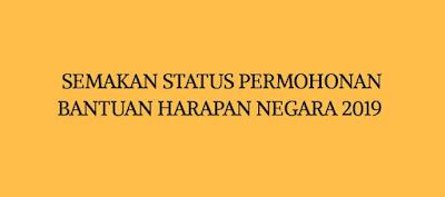Semakan Status BHN 2019 Online Bantuan Harapan Negara