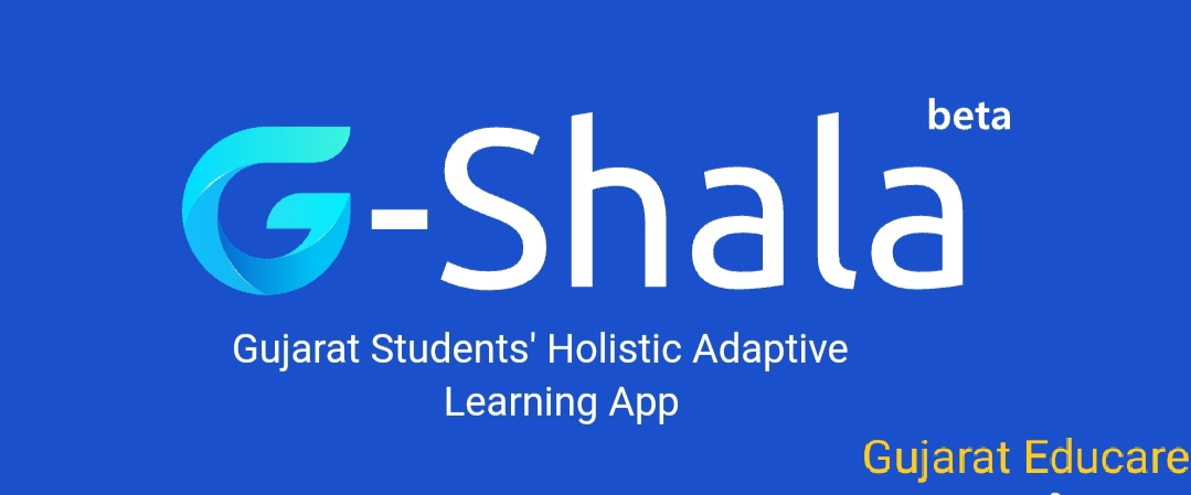 G-Shala Best Mobile Application For Teacher and Students.