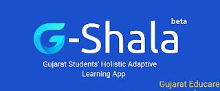 G-Shala Mobile App Gujarat Students' Holistic Adaptive Learning App G-Shala Mobile App Download Link