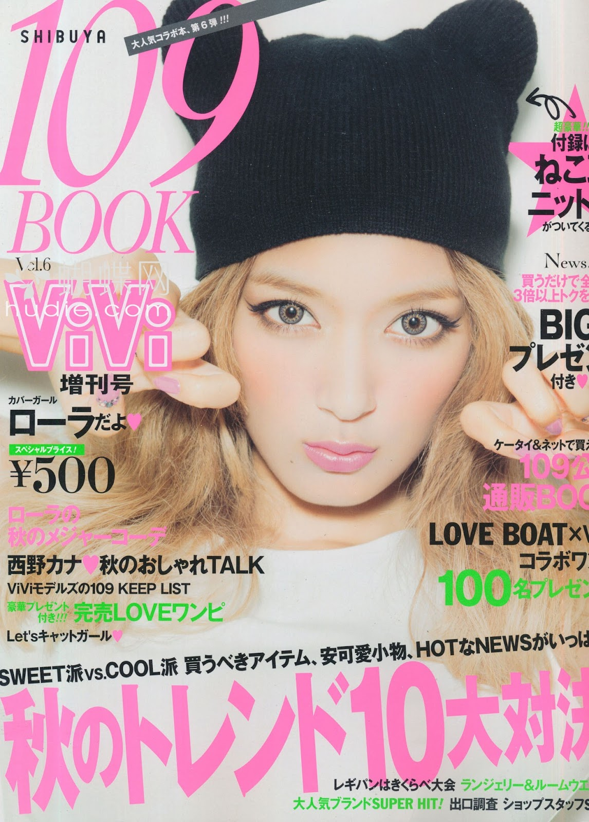 Magazine 2016