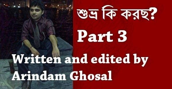 Bengali Horror Story Shubhro Ki korcho Part 3