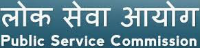 Public Service Commission Vacancy  2017,Mobile Veterinary Office,903 Posts,Graduate Pass job