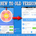 HOW TO DOWNLOAD OLD  WHATS CALL  APP | ANDROID TAMIL