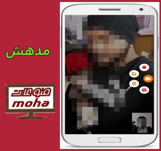 مكالمات فيديو WhatsApp على Android