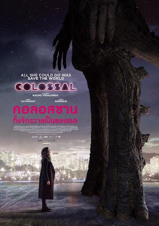 ตัวอย่างหนังใหม่ - Colossal (ทั้งจักรวาลเป็นของเธอ) ซับไทย poster thai