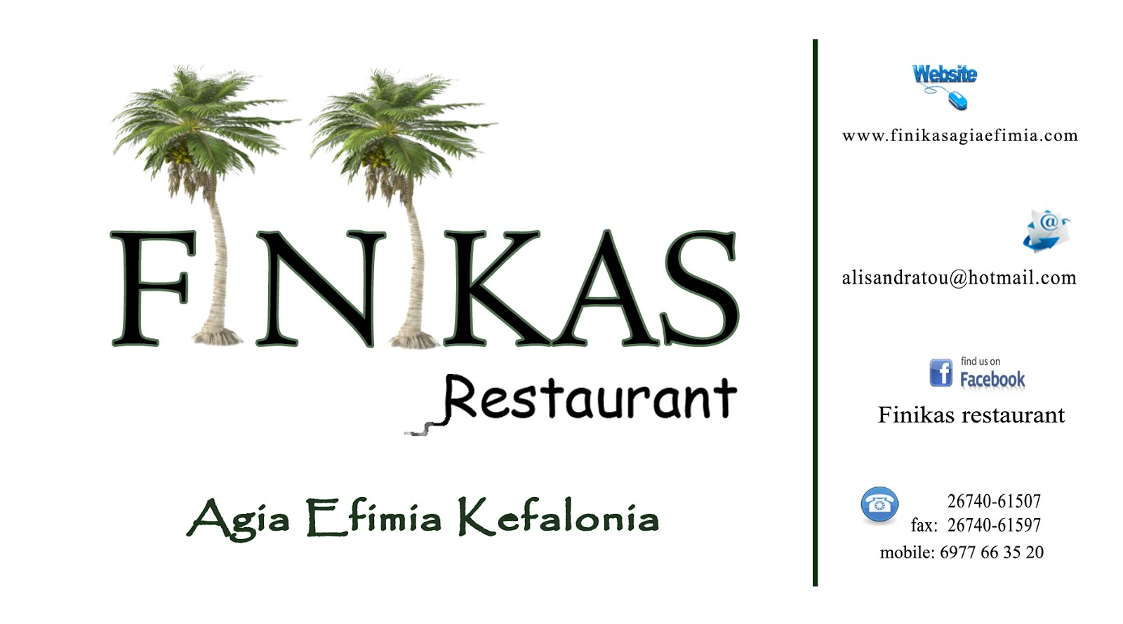 FINIKAS RESTAURANT