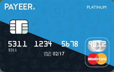 пластиковая карта электронной платежной системы payeer