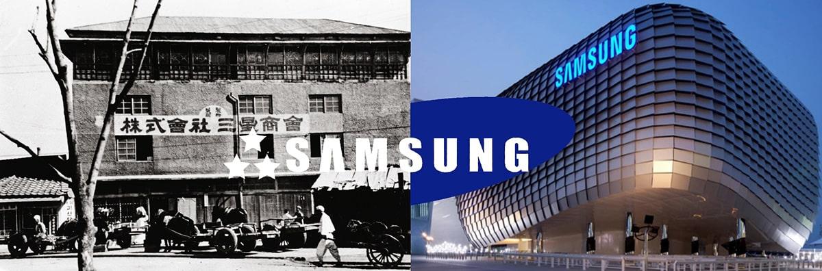 Компания Самсунг