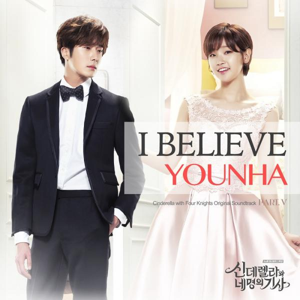 Chord : Younha - I Believe (OST. Cinderella & Four Knights)