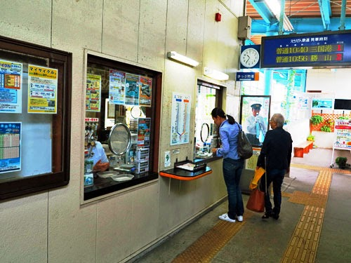 Echizen Railway Fukui Station