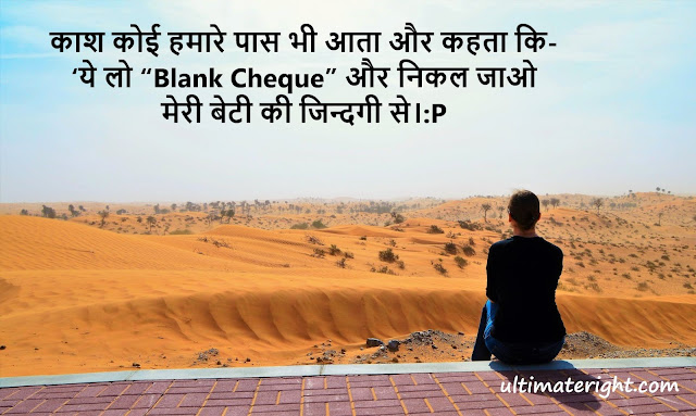 All Top Funny Deshi  Attitude  Love Royal Status in Hindi