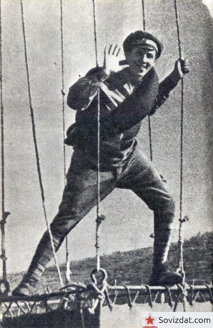 1973. Бумбараш