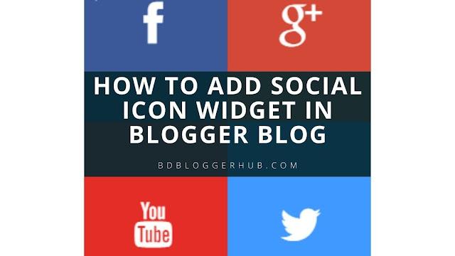 add social media widget in blogger
