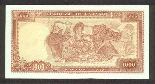 https://1.bp.blogspot.com/-hTQmmXSyT4c/UJjtUxLzNdI/AAAAAAAAKQQ/pHQx_9lL9Y8/s640/GreeceP194-1000Drachmai-1956-donated_b.jpg