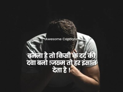 sad love quotes in hindi, love shayari, hindi love quotes