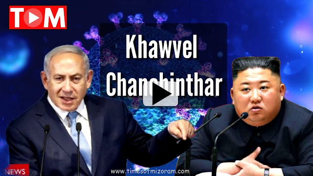 Khawvel Chanchinthar