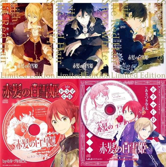Download Akagami no Shirayuki-hime Drama