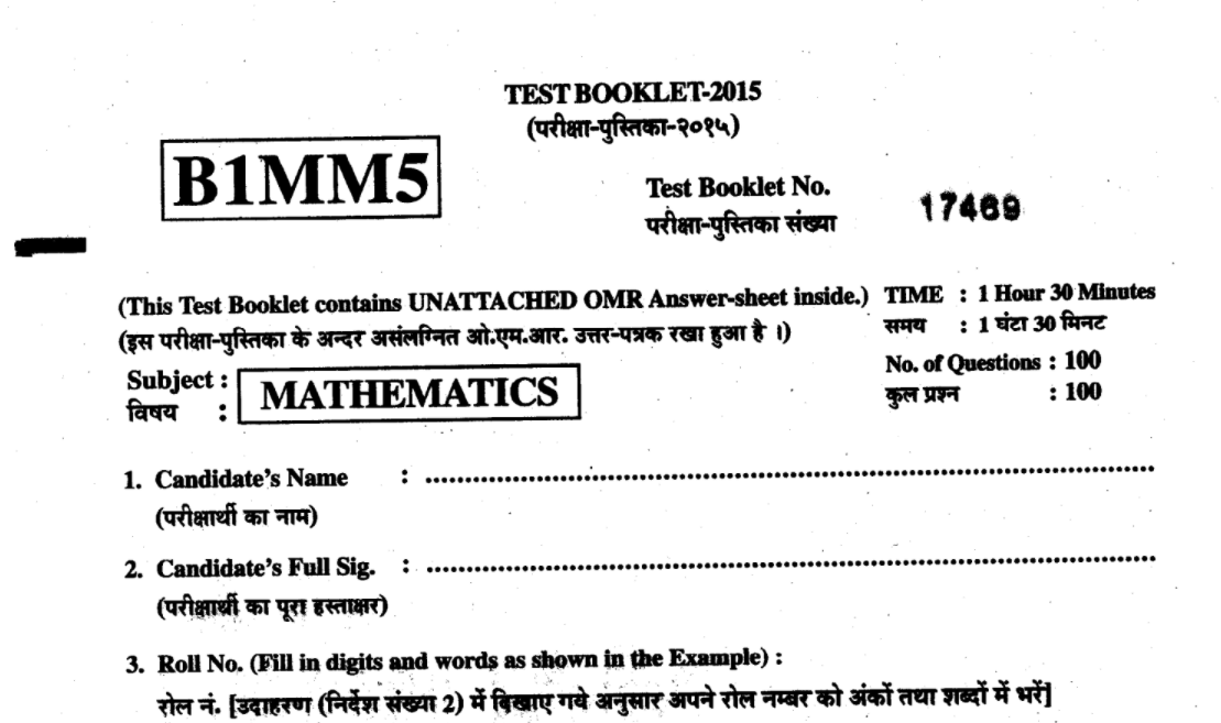 bcece previous year question paper