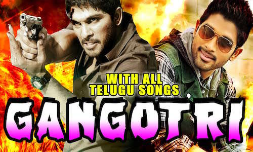 Poster Of Gangotri 2015 Hindi Dubbed 720p HDRip x264 Free Download Watch Online Worldfree4u