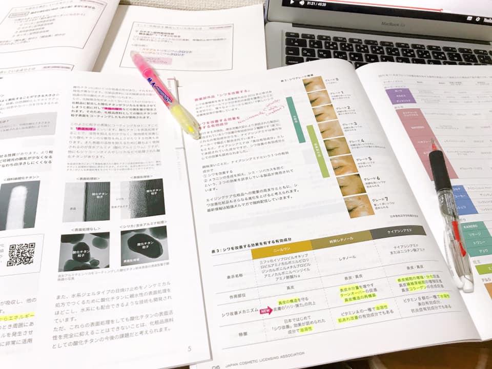 Mình có cơ hội tiếp xúc với phong cách làm đẹp rất khoa học từ người Nhật.