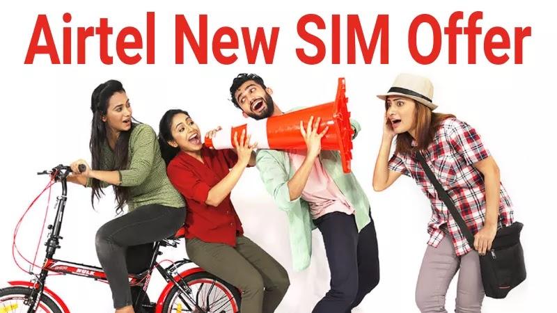 Airtel new sim prepaid internet & call rete
