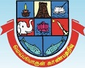 Madurai Kamaraj University Recruitment (www.tngovernmentjobs.in)