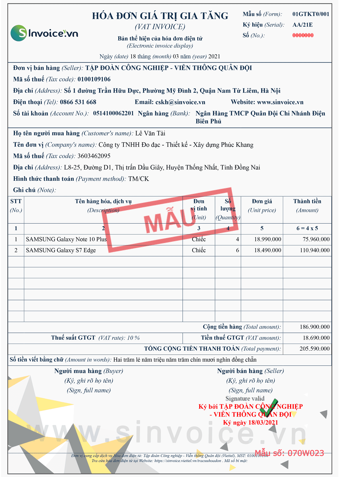 Mẫu hóa đơn điện tử số 070W023