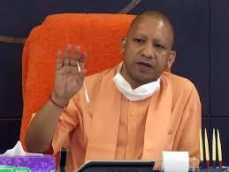 CM will investigate the work of village heads