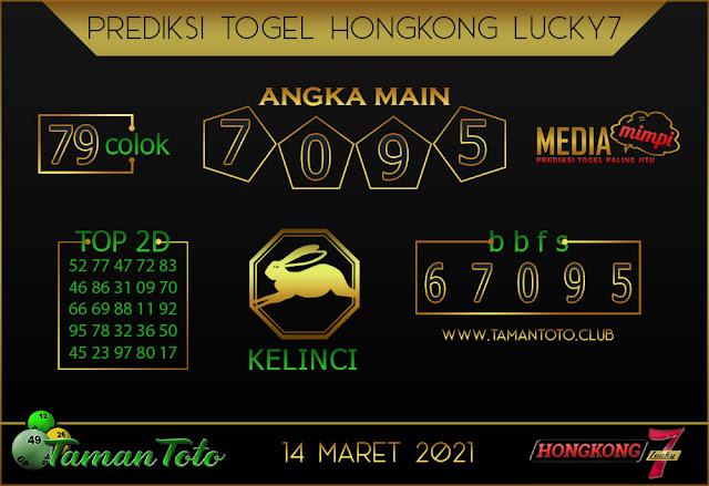 Prediksi Togel HONGKONG LUCKY 7 TAMAN TOTO 14 MARET 2021