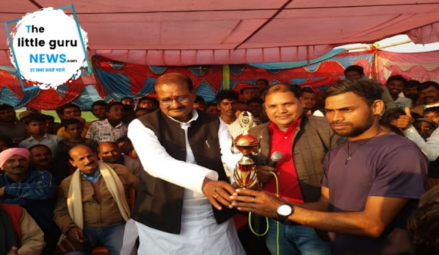 In the final, the team of Kuvava Dham victorious, former MLA rewarded players